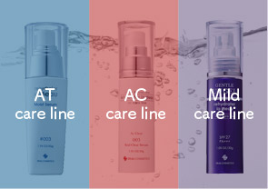 AT care line,AC care line, Mild care line